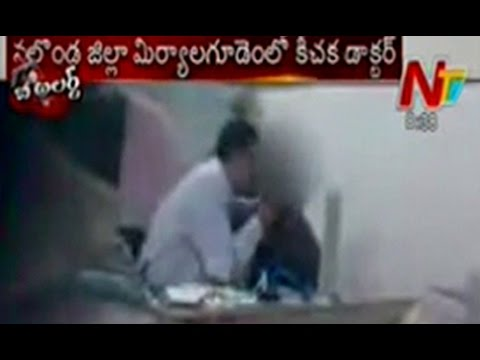 Doctor Kisses Lady Patient Sexual Harassment Caught On Camera Be Alert NTV