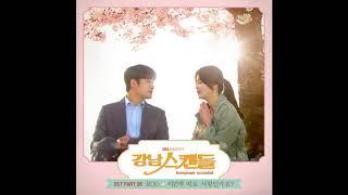 [MP3] ROO(루) - 이런게 바로 사랑인가요? [강남스캔들 OST Part.6 (Kangnamscandal OST Part.6)]