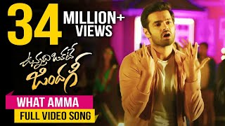 What Amma Full HD Video Song | Vunnadhi Okate Zindagi Songs | Ram | Anupama | Lavanya | DSP
