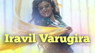 Iravil Varugira - Official Single | En Aaloda Seruppa Kaanom | Ishaan Dev | Ondraga Entertainment