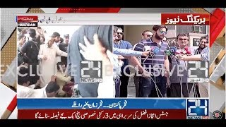 Pakistani cricketer Imad Wasim media talk