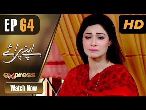 Xxx Mp4 Pakistani Drama Apnay Paraye Episode 64 Express Entertainment Dramas Hiba Ali Babar Khan 3gp Sex
