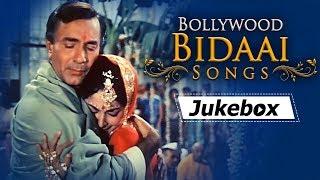 Bollywood Bidaai Songs (HD) - Bollywood's Top 10 Sad Wedding Songs