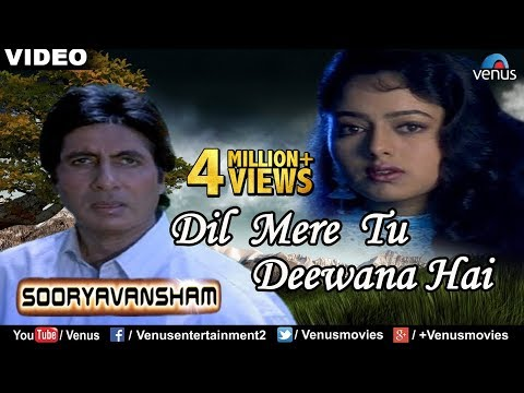 Xxx Mp4 Dil Mere Tu Deewana Hai Male Part 2 Sooryavansham Amitabh Bachchan Soundarya Kumar Sanu 3gp Sex