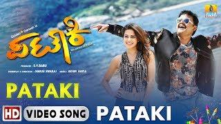 Pataki - HD Video Song | Golden Star Ganesh, Ranya Rao | Arjun Janya