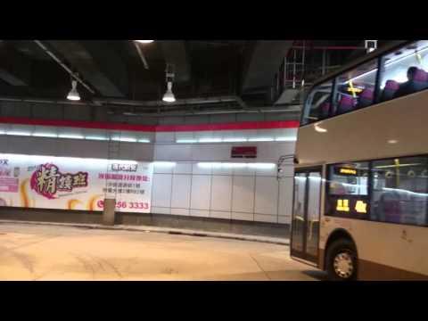 [Hong Kong Bus]KMB ADL E50D(E500MMC)Facelift 12M UB1350@49X 長側、尾牌 離開沙田市中心