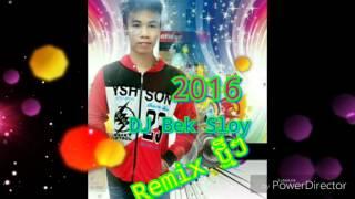 Khmer7 new remix 2016@ញាក់ពេញភូមិ