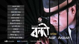 Asif Akbar - Bondi - Full Audio Album