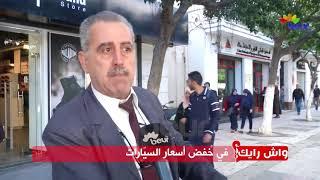 مواطن يفرغ قلبو وقاعد يقول: راني حاير كيفاه تخمم الدولة!