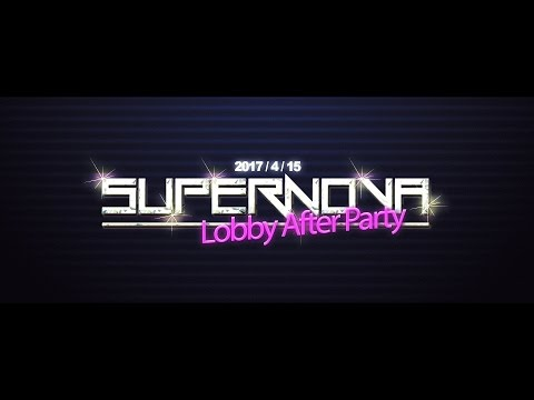 Xxx Mp4 Supernova Vol 1 Sex Siren MF 10 S 3gp Sex