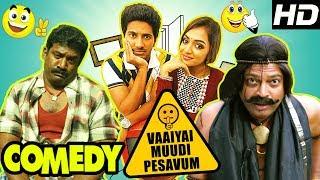 Vaayai Moodi Pesavum Tamil Movie Comedy   Part 2   Dulquer   Nazriya   Robo Shankar   John Vijay