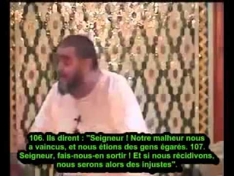 Discussion des Gens de l'Enfer Sheikh Abdallah Nhari sous titrés Islam