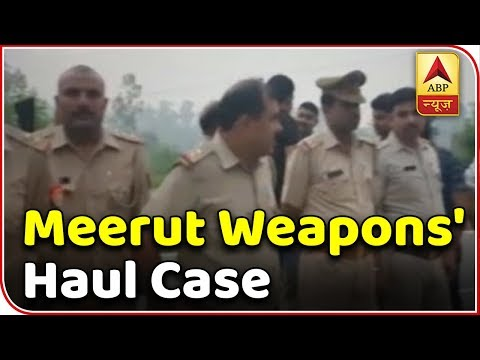 Xxx Mp4 Master Stroke Illegal Weapons Seized After A Raid In Meerut ABP News 3gp Sex