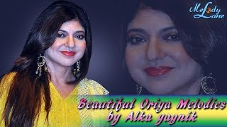 images Beautiful Odia Melodies By Alka Yagnik