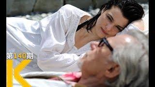 每个优雅的老人心里,都住着一颗不老的心,10分钟看完电影《年轻气盛》