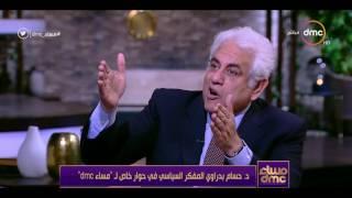 مساء dmc - د/ حسام بدراوي يكشف لأول مرة أسرار من داخل القصر الرئاسي أثناء ثورة 25 يناير