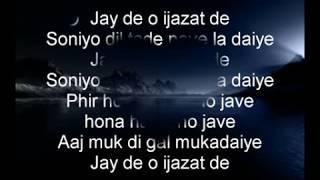 bilal saeed Ijazat by Abdullah