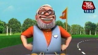 So Sorry  - Aaj Tak - So Sorry | Election 2014 results: PM-elect Narendra Modi