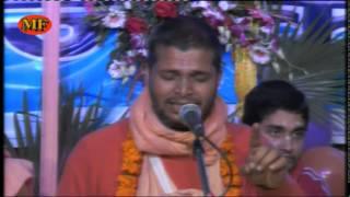 Mix Bhajan Sandhya By Madhu Sudan Ji Maharaj & Dhruv Ji