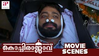 Malayalam Movie | Kochi Rajavu Malayalam Movie | Dileep Plays a Trick