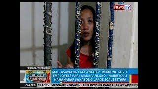BP: Mag-asawang nagpanggap umanong gov't employees para makapanloko, inaresto