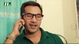 Bangla Natok Valobashar rupantor ' Trailer' | ভালবাসার রুপান্তর | Sojol, Shobnam Fariya, bappi |