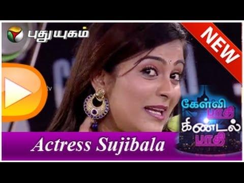 Actress Sujibala - Kelvi Paathi Kindal Paathi