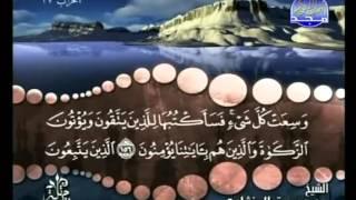9 - ( الجزء التاسع ) القران الكريم بصوت الشيخ المنشاوى