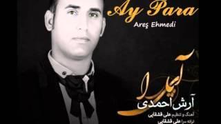 Areş Ehmedi-Ay Para-Qaşqayı pop muziki آرش احمدی-آی پارا-پاپ ترکی قشقایی