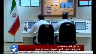 Iran Nuclear Technologies فناوري هاي هسته اي ايران