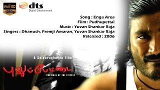 Enga Area | Pudhupettai | Danush | Yuvan Shankar Raja | Selvaraghavan Film