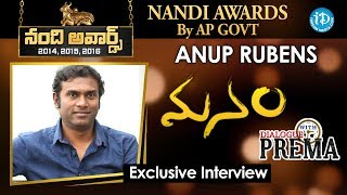 Music Director Anup Rubens Exclusive Interview   Dialogue With Prema #65  #CelebrationOfLife #479