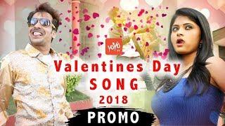 Valentines Day Special Song 2018 | Chillara Chillara Song PROMO | Fun Bucket Trishul | YOYO TV