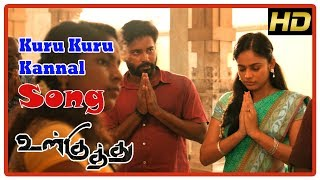 Kuru Kuru Song | Ulkuthu Tamil Movie Scenes | Dinesh falls for Nandita | Bala Saravanan