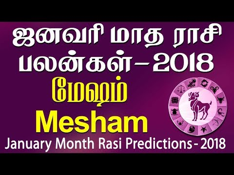 Xxx Mp4 Mesham Rasi Aries January Month Predictions 2018 – Rasi Palangal 3gp Sex