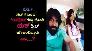 Radhika Pandit Meets Yash On The Sets Of K.G.F