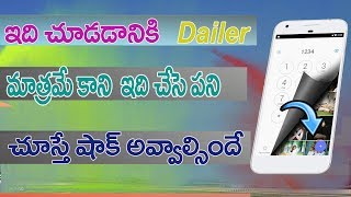 Dailer Amazing secrets that never know you   ll Z Dial er App best features ll Net India