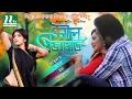 Romantic Bangla Telefilm - Nil Projapoti  l Apurbo, Mamo, Nowshaba l Shihab Shahin