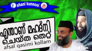 afsal qasimi kollam new about nasar madani usthad