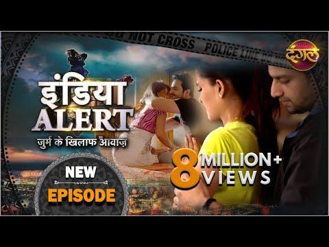 Xxx Mp4 India Alert Episode 118 Unlucky Bahu Dangal TV 3gp Sex