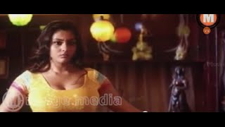 High school 2 Telugu Movie Part 9 | Namitha | Rajkarthick | Telugu Full Screen