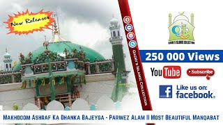Makhdoom Ashraf Ka Dhanka Bajeyga - Parwez Alam