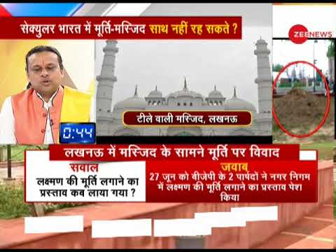 Xxx Mp4 Taal Thok Ke Why Protest Against Laxman Statue In Front Of Mosque Watch Special Debate 3gp Sex