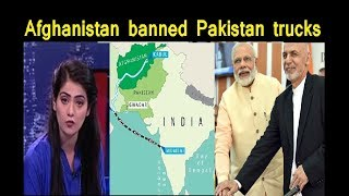 Afghanistan banned Pakistan trucks & all set to import goods from India through Chabahar port !!