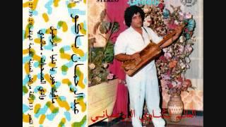 Paco Abderrahmane - Monde Spirituelle Gnaoui / Thayyer A Mul al-Hal (2Cds)