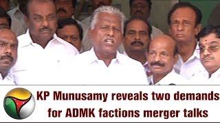 OPS team KP Munusamy Reveals Major 2 demands for ADMK Merger Talks