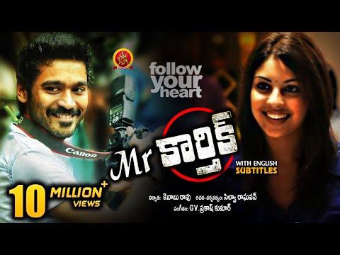 Xxx Mp4 Mr Karthik Full Movie 2018 Telugu Full Movie Dhanush Richa Gangopadhyay Selvaraghavan 3gp Sex