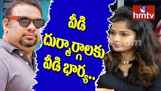 Madhavi Latha Comments on Kathi Mahesh Wife | Kathi Mahesh Comments on Lord Rama | hmtv
