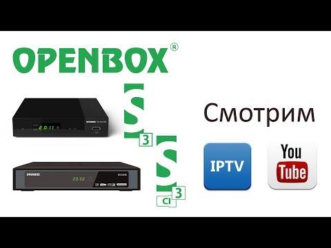Xxx Mp4 IPTV и YouTube на OPENBOX S3 CI и S3 Mini 3gp Sex