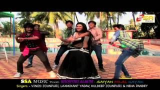 HD लठा डाल के हिलाईब  Tora Garahi Me    Bhojpuri Hot Song 2016   Vinod Jounpuri,Kuldeep   SSA Music